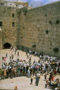 Western Wall from Jewish Virtual Library