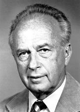 Yitzhak Rabin from Jewish Virtual Library